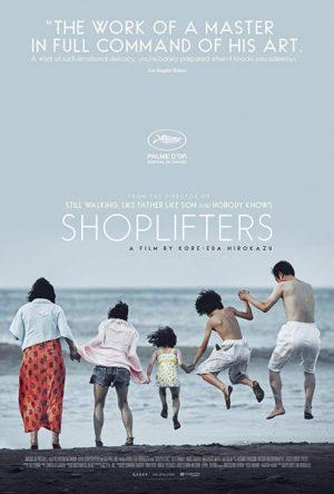 Shoplifters (15) (S)