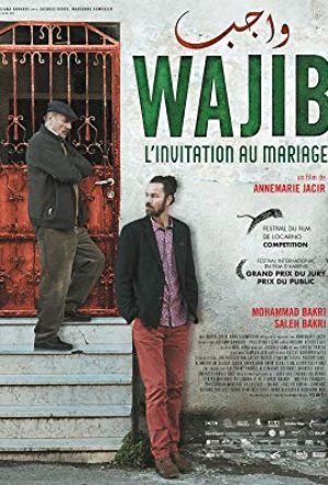 Wajib – The Wedding Invitation (15) FF