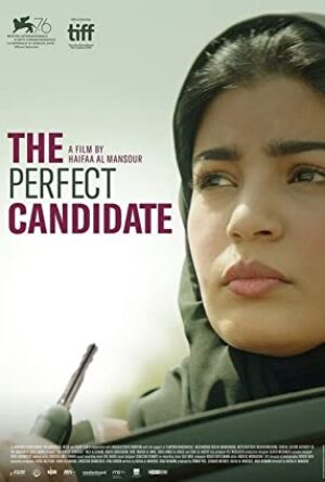 The Perfect Candidate (PG) – Drama